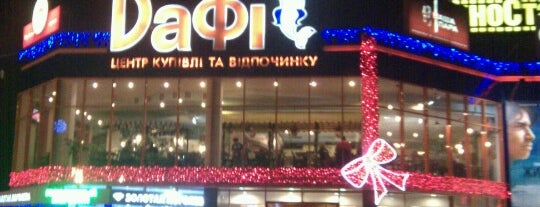 Дафи is one of To Visit.