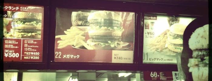 マクドナルド 1号線丸子店 is one of Orte, die Takashi gefallen.