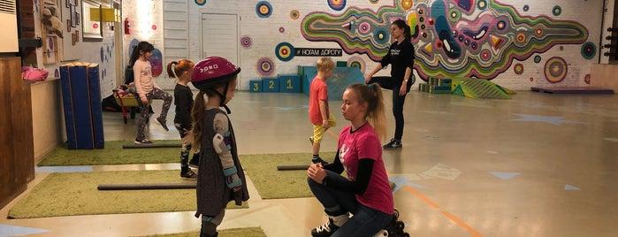 """Роллердром, школа """"Ногам дорогу"""" is one of СПб — fun&sport."""