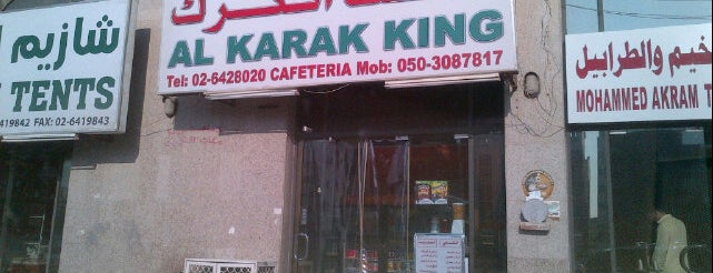 Al Karak King / ملك الكرك is one of Locais curtidos por Brown_.