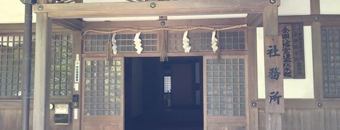 石清水八幡宮 社務所 is one of Mirei Shigemori 重森三玲.