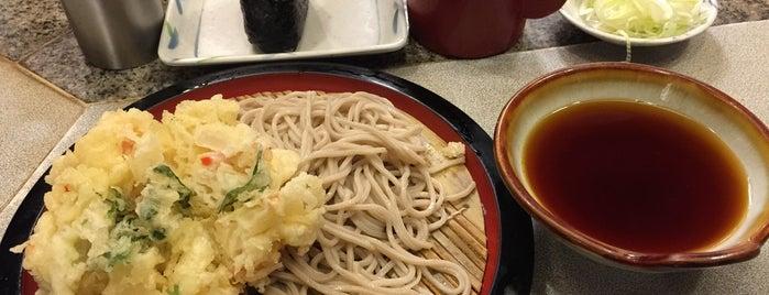 Kameya is one of Tokyo, Japan.
