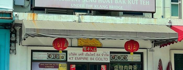 Seng Huat Bak Kut Teh is one of Bangkok.