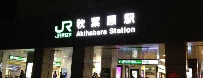 JR 総武線 秋葉原駅 is one of JR 東日本 ポケモンスタンプラリー2012 -めざせ! キミも聖剣士!!-.