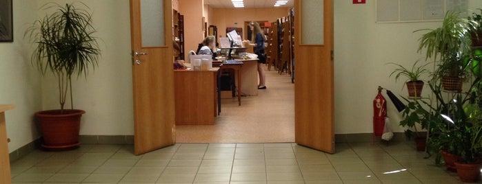 Библиотека Калининского района, филиал № 3 is one of досуг.