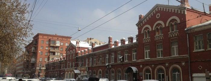Уралсиб is one of สถานที่ที่ JiYoung ถูกใจ.