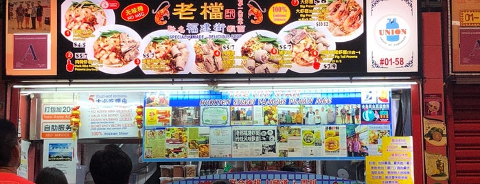 The Old Stall Hokkien Mee is one of Good Food Places: Hawker Food (Part I)!.