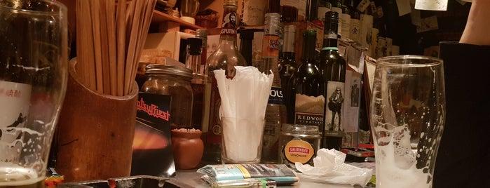 koba (food bar) is one of Gespeicherte Orte von Thiago.