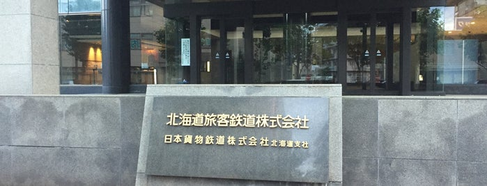 JR北海道 (北海道旅客鉄道) 本社 is one of JR本社・支社.