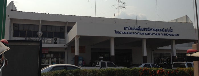 Udon Thani Second Bus Terminal is one of เลย, หนองบัวลำภู, อุดร, หนองคาย.