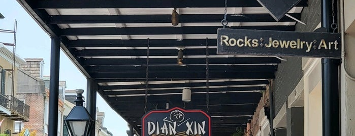 Dian Xin is one of New Orleans GOOOOD.