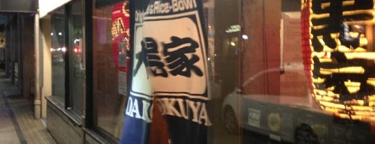 Daikokuya is one of Los Angeles!.