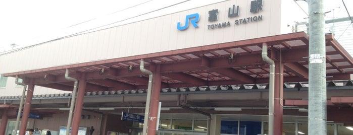 Toyama Station is one of Lugares favoritos de Hiroshi.