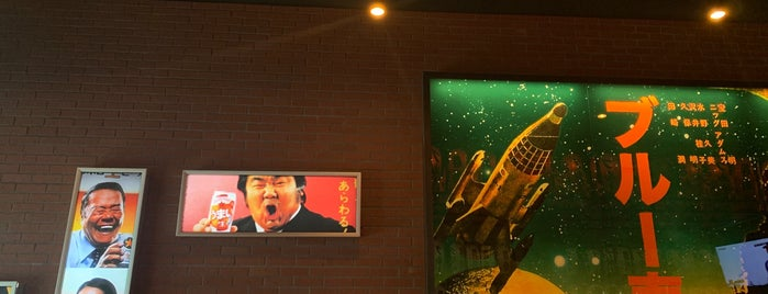 Blue Sushi Sake Grill is one of สถานที่ที่ CS_just_CS ถูกใจ.