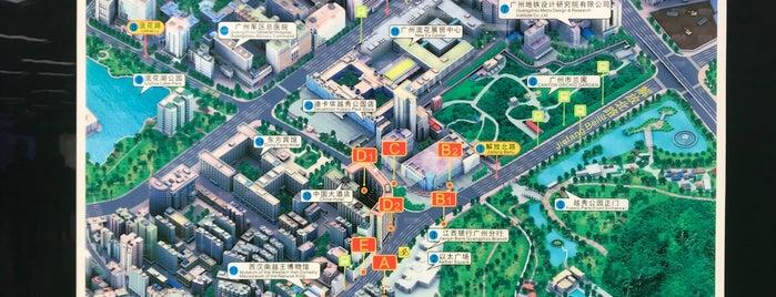 Yuexiu Park Metro Station is one of Posti che sono piaciuti a Shank.
