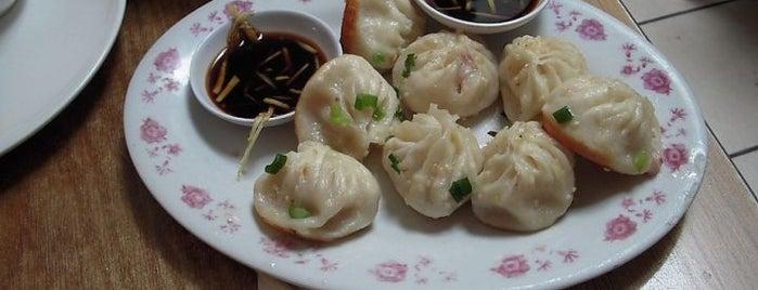 Shanghai Dumpling King is one of s.f. food.