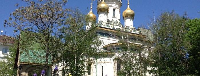 Руска църква Св. Николай Чудотворец (Russian Church Sv. Nikolay Chudotvorets) is one of สถานที่ที่ 83 ถูกใจ.