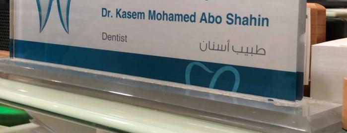 Al Madar Dental Clinic is one of Tempat yang Disukai B❤️.