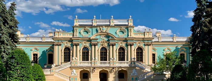 Малый мариинский дворец is one of Kiev.