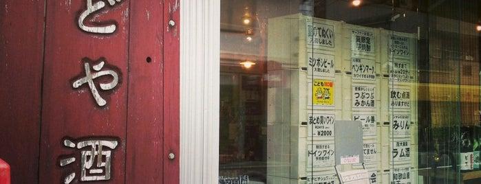 かどや酒店 is one of สถานที่ที่ k_chicken ถูกใจ.