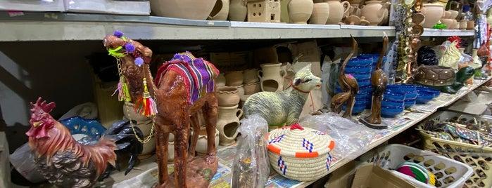 سوق السلع الايرانية is one of To be visited soon.