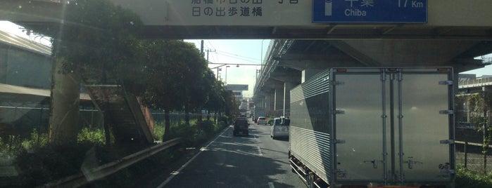 日の出交差点 is one of Funabashi・Ichikawa・Urayasu.