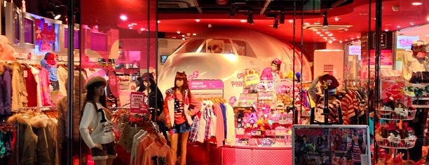 PINK-latte is one of Japan • Tokyo.
