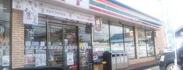 セブンイレブン 習志野谷津2丁目店 is one of スラーピー(SLURPEEがあるセブンイレブン.