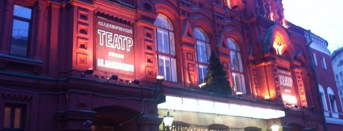 Московский академический театр им. В. В. Маяковского is one of Gespeicherte Orte von Валера.