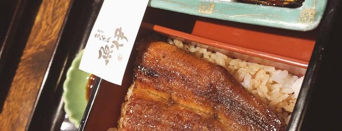 炭焼うなぎ 魚伊 本店 is one of Kyoto.