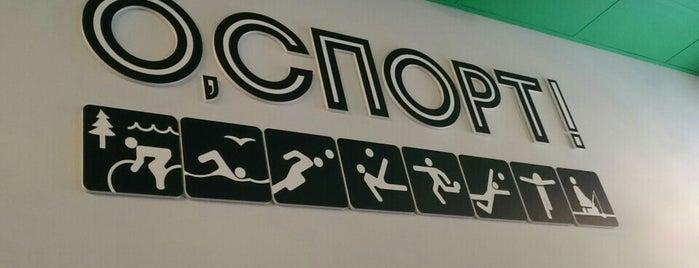 О, спорт! is one of Бургеры в Петербурге.