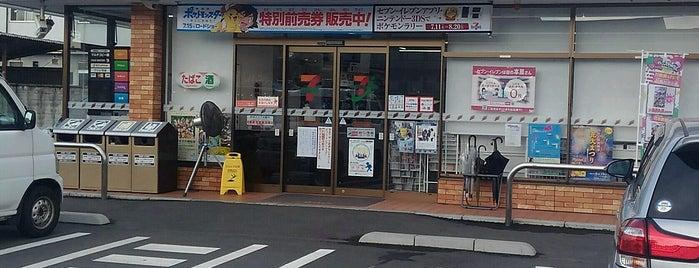 セブンイレブン 三次マツダテストコース前店 is one of Shigeo : понравившиеся места.