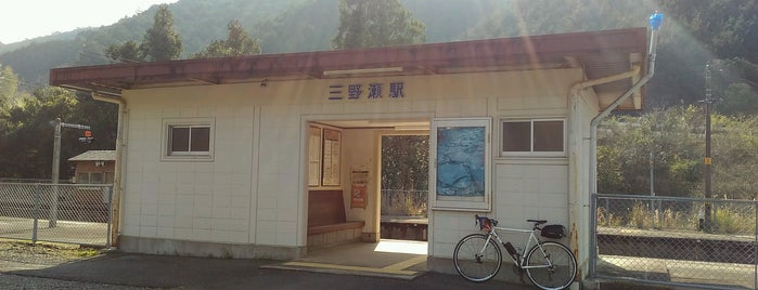 Minose Station is one of 熊野古道 伊勢路.