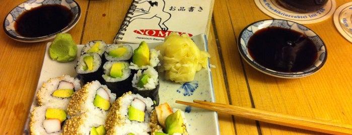 Nomiya is one of Sushi.