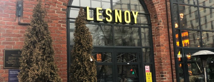 Lesnoy is one of Moscow.