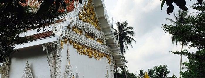 Chaloklum Temple is one of Bg pH.