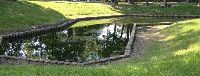 Meteora parks [Kobes dārzs] is one of Ieva'nın Beğendiği Mekanlar.