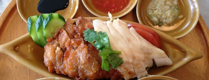 Singapore Hainan Chi-Fan is one of Ethnic Foods in Tokyo Area.