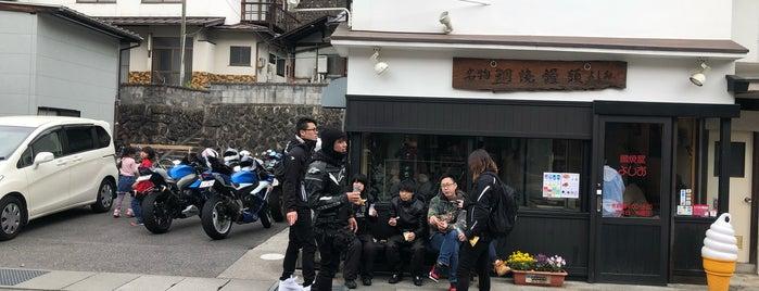 鯛焼屋 よしお is one of Hiroshima.