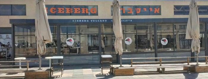 Iceberg Volcano is one of Pizza places in Tel Aviv.