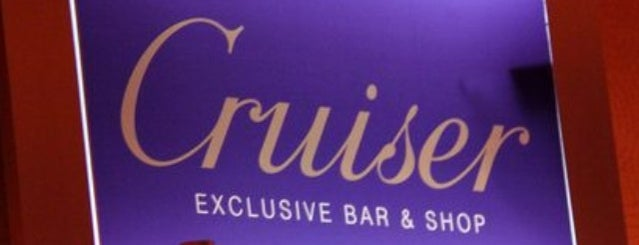 Cruiser Exclusive Bar is one of Greece.