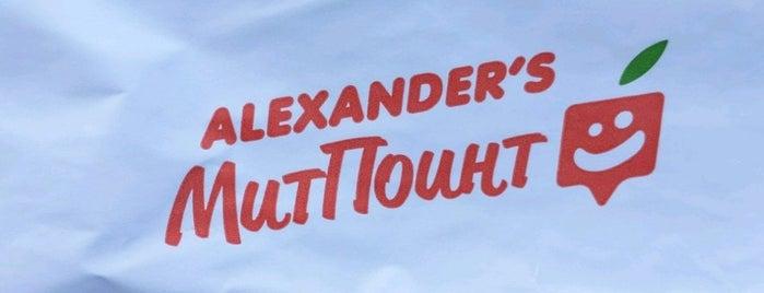 Alexander's МитПоинт is one of Туса :).