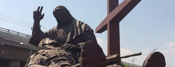 Parroquia Cristo Rey De La Paz is one of Tempat yang Disukai Mayte.