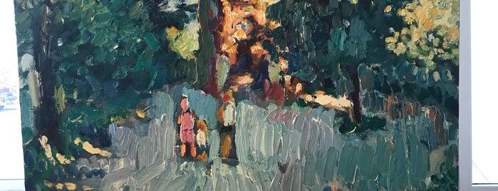 Галерея живописного искусства is one of Москва - обязательно для чекинга☝️.