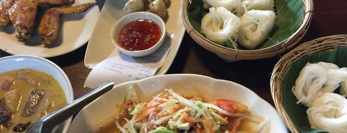 ขนมจีนต้นก้ามปู is one of farsai's Liked Places.