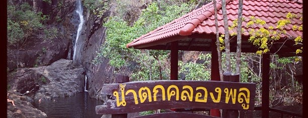 Khlong Phlu Waterfall is one of Orte, die Mihail gefallen.