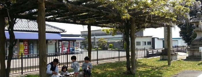 中江藤樹記念館 is one of 近江 琵琶湖 若狭.