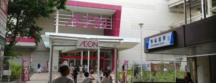 AEON Mall is one of Funabashi・Ichikawa・Urayasu.