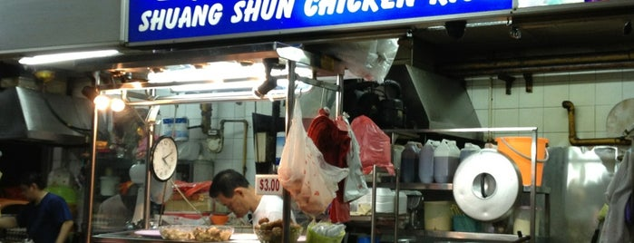 Shuang Shun Chicken Rice is one of Singapore Oct'13 To-Do.