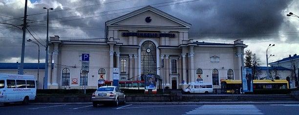 Vilniaus geležinkelio stotis is one of Vilnius.